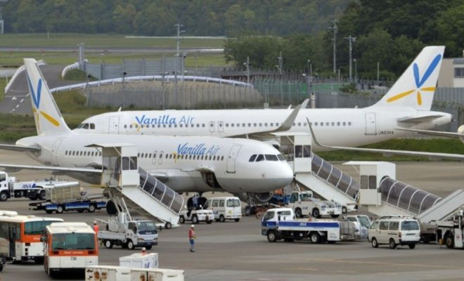 Japan Carrier Forces Wheelchair Man to Crawl onto Plane