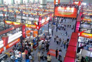Canton Fair An Open Platform for Businessmen