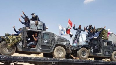 Iraqi Forces Begin Offensive to Liberate Tal Afar