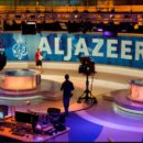 Israel wants to Ban News Channel Al-Jazeera