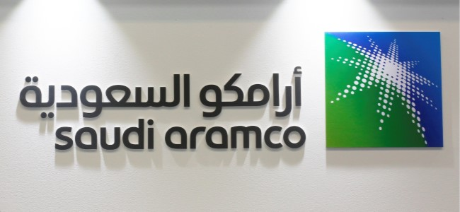 Saudi Aramco Appoints First Ever Woman to Board
