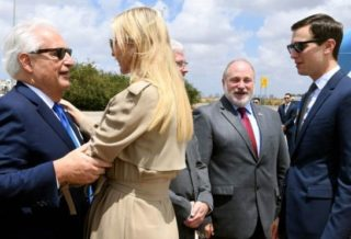Ivanka Trump and Husband in Jerusalem for Opening Embassy