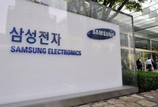 South Korean Court Arrests Sabotaging Samsung Employee