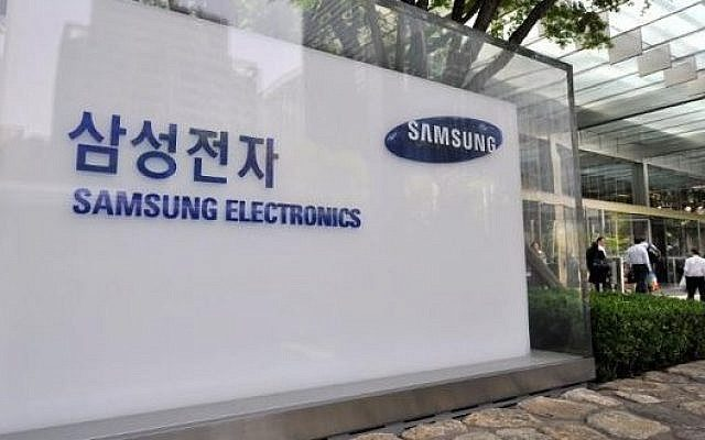 Profits Fall for Tech Giant Samsung in the Second Quarter of the Year