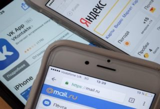 Russian Media Watchdog wants Explanation from Yandex