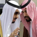 Saudi State Fund Takes Interests in Disney, Boeing and Facebook