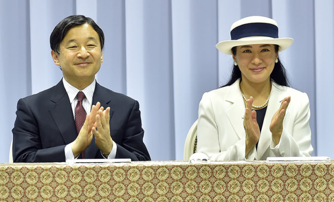 First Day on the Throne: New Emperor Naruhito Prays for Japanese Luck