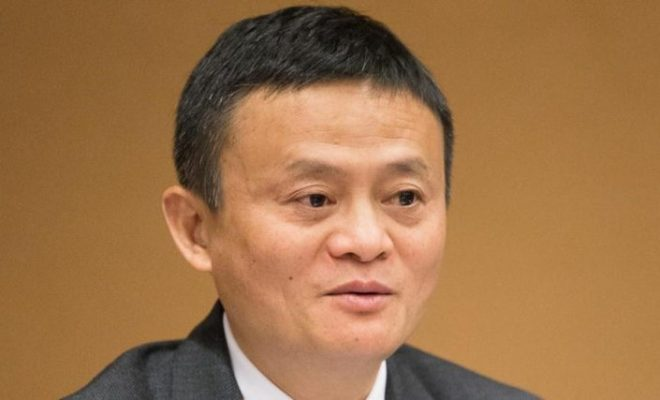 Jack Ma Wanted to Give Beijing Stake in Ant Financial